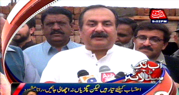 AbbTakk Headlines   9 PM   12 March 2016