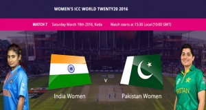 Women World Cup T-20: Pak cricket team to face India today