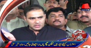 NAB shouldn't hurl turbans without evidence: Abid Sher