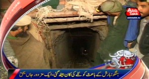 One killed, 14 injured as coalmine collapses due to rain in Hangu