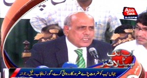 NAB should take action where needed: Rafique Rajwana