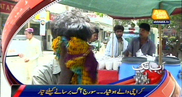 Karachi: Weather likely to reach 40 degree centigrade during next 3 days