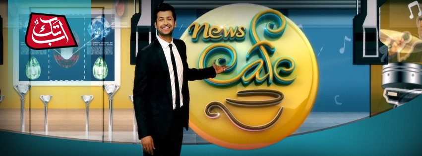 News Cafe – Episode 689