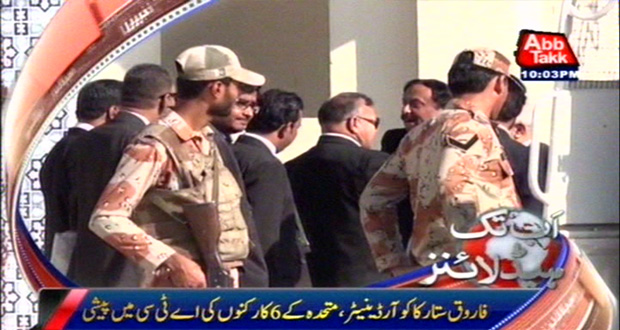 7 MQM workers in rangers custody for 90 days