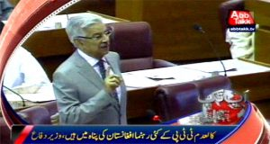 Several leaders of  TTP are in asylum of Afghanistan: Khawaja Asif