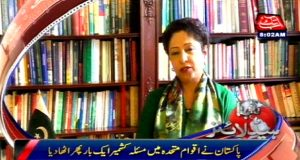 Innocent Kashmiris are being martyred and detained: Maliha Lodhi