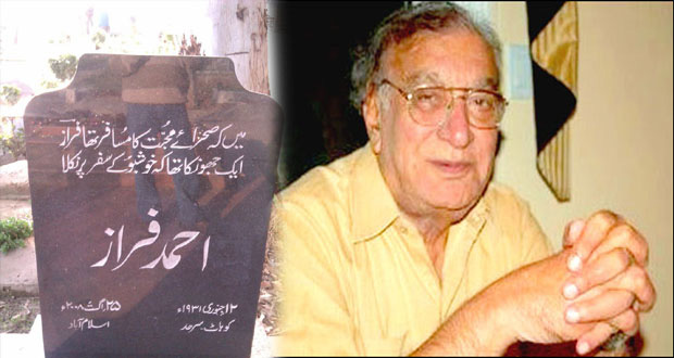 Ahmad Faraz's 86th birthday being celebrated today