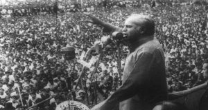 Bhutto's 89th birthday being celebrated today