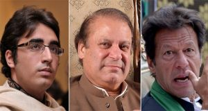 PM, other leaders condemn Parachinar blast