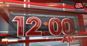 AbbTakk Headlines 1200 AM 22 January 2017