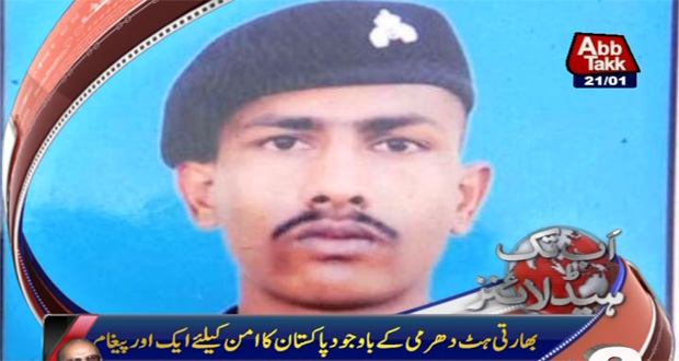 Pakistan hands over surrendered soldier to India at Wahga border