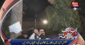 Lawyers violate law in Faisalabad