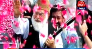 4th death anniversary of Qazi Hussain Ahmed being observed today