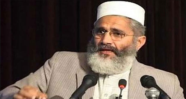 Sirajul Haq declares US protests beneficial for Islamic world
