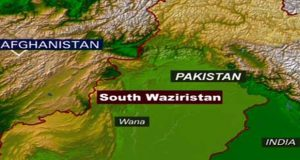 4 killed in armed clash between two groups in Wana