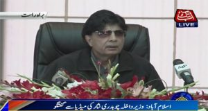 Interior Minister Chaudary Nisar Addressing Press Conference