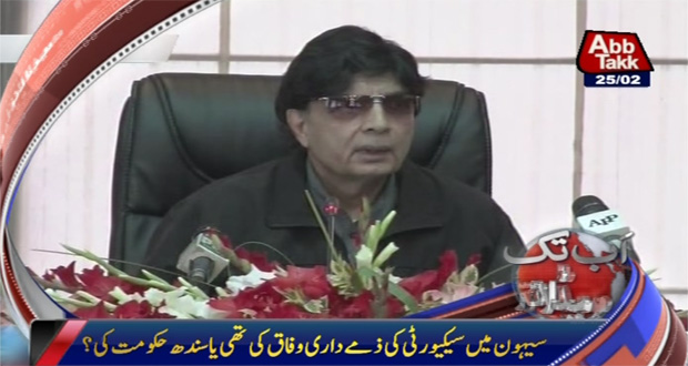 Nisar urges media to completely blackout terrorists