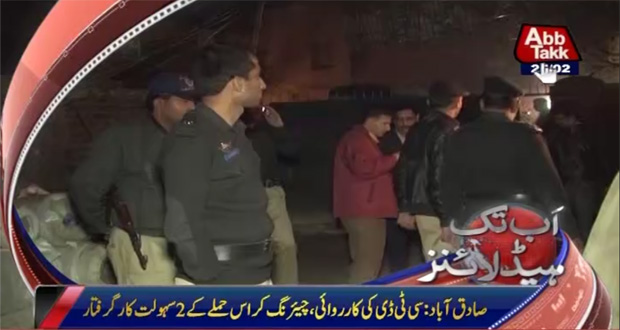 Two Chairing Cross attack facilitators arrested from Sadiqabad