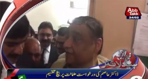 Bench divides over Dr. Asim's bail petition