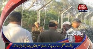 Indian forces kill Pakistani woman for crossing border mistakenly