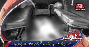Police kill accused involved in murder of minor girl after rape