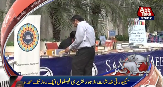Literary Festival being held in Lahore amid strict security