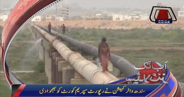 Commission submits report to SC over Water supply, sewerage system in Sindh