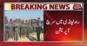 Rawalpindi:  Search Operation in Naseerabad,British home and adjoining areas