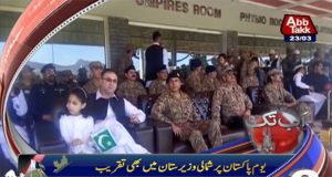 Elegant Pakistan Day ceremony in N Waziristan after a long time