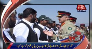 Army chief vows to clean the country from 'Fasaadis'