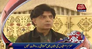 Nisar calls for Islamic countries diplomats meeting over blasphemous issue