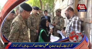 Corps. Commander Karachi reviews security arrangements during census