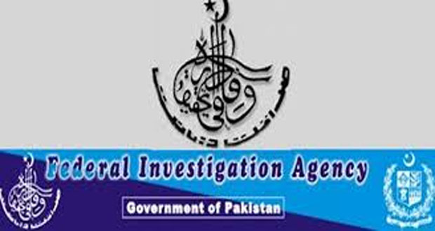 Fake NOC for bulletproofing of vehicles: FIA arrest Interior Ministry official after bail rejection