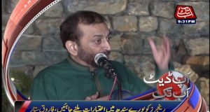 Mayor Karachi, other cities must be given powers: Sattar