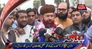 Former minister Hamid Saeed Kazmi released