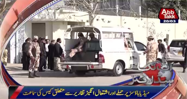 MQM founder, other leaders arrest warrants issued