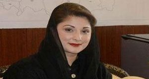 Maryam Nawaz among BBC's 100 Women Presidential daughters list