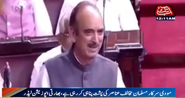Modi govt backs anti Muslim elements, says Ghulam Nabi Azad