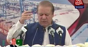 Previous rulers always neglected 'Gwadar', says PM Nawaz