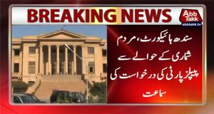 PPP's petition over census: SHC issues notice to federal, Sindh govts for April 3