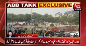 AbbTakk obtains footage of clash between PSF and IJT at Punjab University