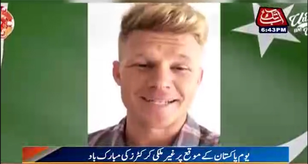 PSL foreign players felicitate nation on Pakistan Day