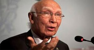 Sartaj writes Letter to UNSG over India's Blatant Violations in IHK