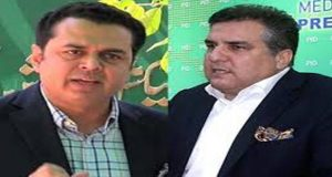 Have right to challenge disqualification reference: PML leaders