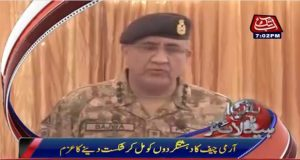 Army chief condemns Afghan military base attack