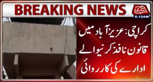 Karachi: LEAs conduct operation in Azizabad, recovers huge cache of arms