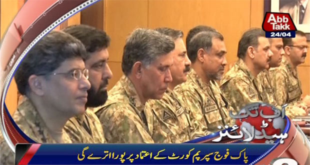 Corps Commanders conference discusses Panama JIT