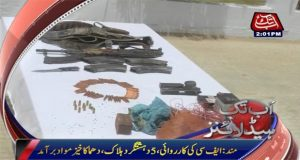 Five banned outfit terrorists killed in Turbat