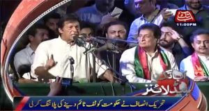 Imran Khan announces countrywide campaign to oust PM Nawaz Sharif