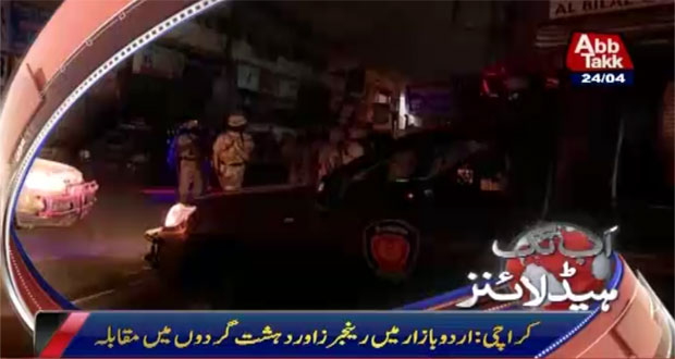 Karachi: Terrorists attack during Rangers operation, 6 injured